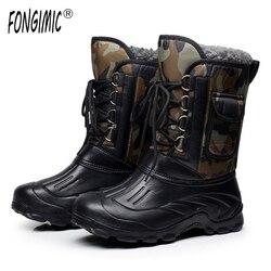 Arctic tracks brand autumn winter warm men fashion snow boots military fishing skiing waterproof simple casual.jpg 250x250