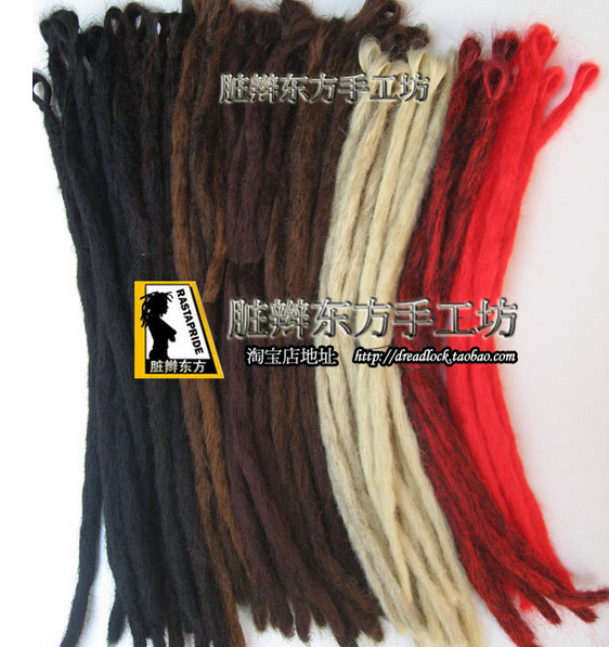 Reggae dreadlock synthized hair hiphop dance synthetic hair reggae dreadlock synthized hair hiphop dance synthetic hair extension rasta dreadlock free shipping pmusecretfo Image collections