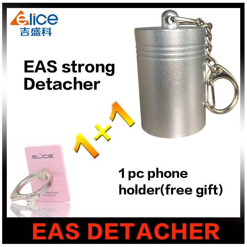 GS sistema EAS removedor de etiquetas Super imán mini desenganche cerradura de seguridad para supermercado tienda de ropa + Unid 1 PC teléfono hoder regalo gratis