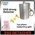 Sistema EAS Removedor Tag Super mini Ímã Destacador 12000GS Trava de Segurança Para O Supermercado loja de Roupas + 1 pc telefone hoder dom gratuito