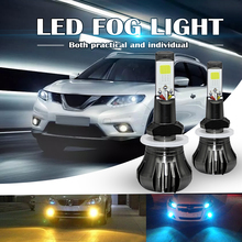 2PCS High Brightness Fog Light 880 H3 H11 Yellow 3000K White 6000K Blue 8000K Suitable for