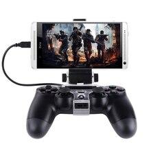 PS4 Slim / Pro Game Controller Gamepad Holder 180 Degree Adj