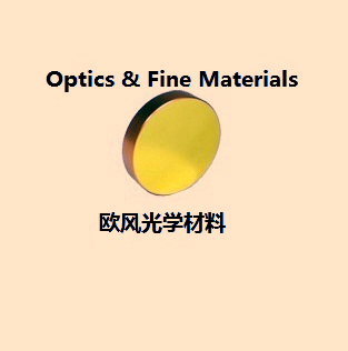 Alert Znse Zinc Selenide Window Sheet Zinc Selenide Infrared Substrate-co2 Laser Lens-imported Zinc Selenide Window Sheet Quality And Quantity Assured Home Appliance Parts