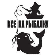 CS-1304#14*18cm All fishing funny car sticker vinyl decal silver/black for auto stickers styling