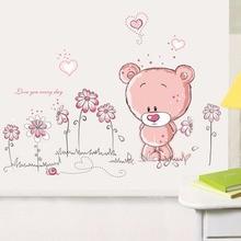 Nette Rosa Bär Blume Herz Szenen Mädchen Wie Wand Aufkleber 50x70 cm Entfernt Aufkleber DIY Kinderzimmer baby Gril Hause Dekoration