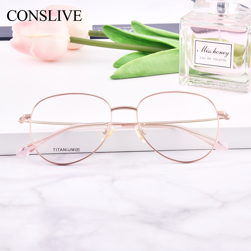 Gold Für Rahmen Übergroßen Pilot Absolvierte Progressive Silver Titan Multifokale Rose Brillen c5 c4 Black Myopie Brille Frauen C1 8qUZ0B