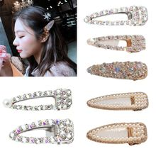 Korean Style Shining Imitation Diamond Hair Pin Good-looking Clips Vintage Ins Hairgrip Accessories