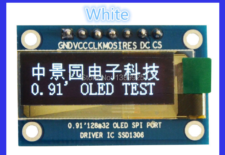Free Shipping 10pcs/lot 0.91 Inch SPI 128x32 White OLED LCD Display DIY Module SSD1306 Driver IC DC 3.3V-5V For Ar-duino PIC