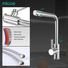 Micoe 360 Obrotowe 100% Stałe Nano Ze Stali Nierdzewnej Pojedynczy Uchwyt Bateria Zlewozmywakowa Z Kranu Kran Kuchenny M-C100JM 2-funkcyjny Woda Outlet