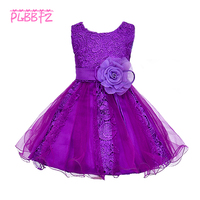 Retail Lace Floral Embroidery Flower Girl Dresses For Weddings Pageant Party Evening Gowns First Communion Dresses