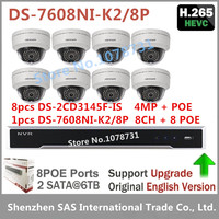 Video Surveillance System Hikvision DS 7608NI K2 8P NVR For H 265 8pcs Hikvision DS 2CD3145F