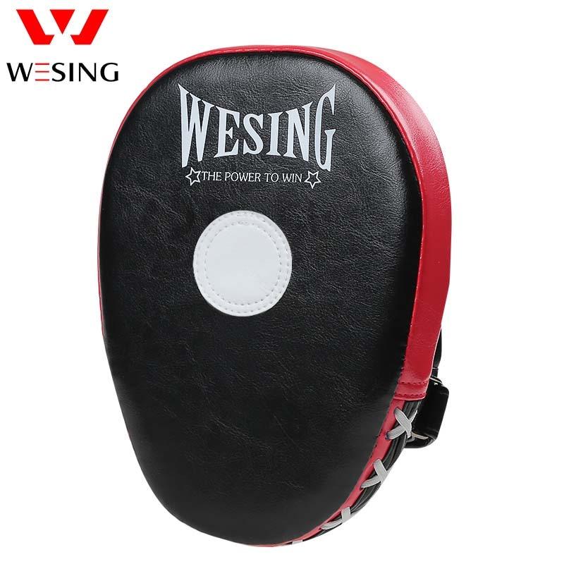 เวสติ้ง Punch Pad Hand เป้าหมาย Focus - ชุดกีฬาและอุปกรณ์เสริม