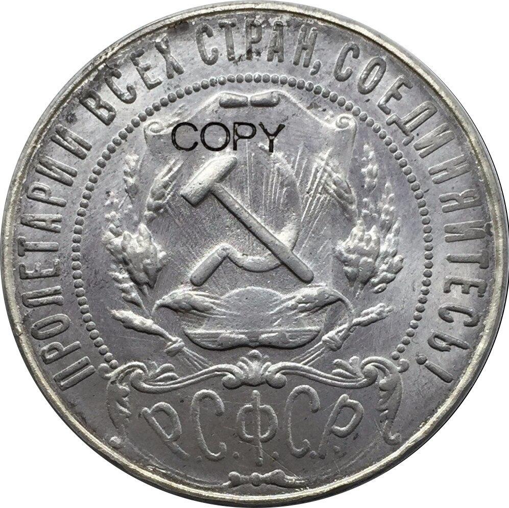 روسيا 1922 Rupee 90% الفضة النقود نسخة-في عملات معدنية غير رسمية من المنزل والحديقة على  مجموعة 1