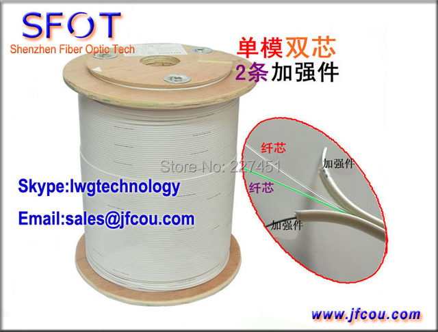 Ftth Fiber cable gota, 2 core, de color blanco, uso en interiores. con 2 aceros inoxidables, 1000 M / Roll