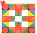 DIY Toys early education geometry jigsaw puzzle puzzles toys for children