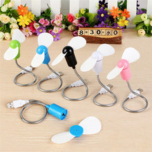 New Style Portable USB Fan Mini Usb Small Fan Flexible Mini