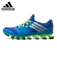 Original Adidas Springblade Men's Running Shoes Sneakers(China)