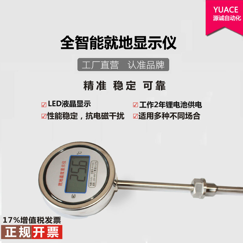 Stainless Steel Imported Precision Digital Thermometer Industrial High Temperature Waterproof Long-term Display Probe ThermometeStainless Steel Imported Precision Digital Thermometer Industrial High Temperature Waterproof Long-term Display Probe Thermomete