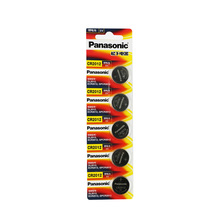 5pcs/lot Panasonic CR2012 Button Batteries DL2012 ECR2012 Cell Coin Lithium Battery 3V GPCR2012 For Watch Electronic Toy Remote