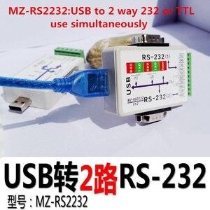 Image 3 - FT232 USB כדי 232 485 ttl USB כדי RS232 USB יציאה טורית מודול usb לcom ממיר מבודד סידורי מודול /הפוטואלקטרי בידוד
