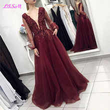 Burgundy Sexy Deep V-Neck Evening Dresses Long Sheer Sleeves Tulle Formal Party Gowns Vintage Appliques Bead Backless Prom Dress burgundy backless design round neck long sleeves dresses