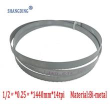 Hojas de sierra de cinta de metal para sierras de banda europea, 56,7x1/2x0,25 pulgadas o 1440x13x0,65 x 14tpi, bimetal M42