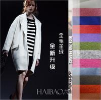 Free shipping! Cashmere fabric woolen coat autumn and winter haute couture fabrics Women wool cloth wholesale