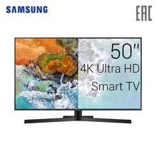 Телевизор 50'' Samsung UE50NU7400UXRU 4K SmartTV