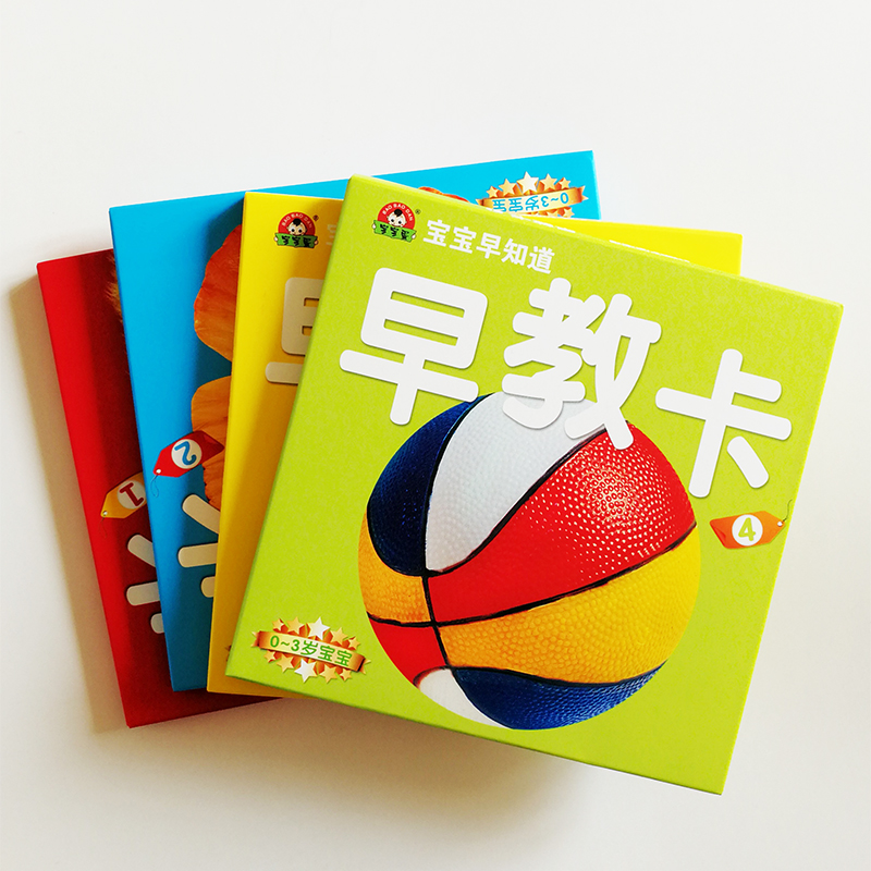 4pcs/set Baby Early Education Cards for 0-3 Years Old Kids Memory Cognitive Cards Bilingual (Chinese & English) Cards
