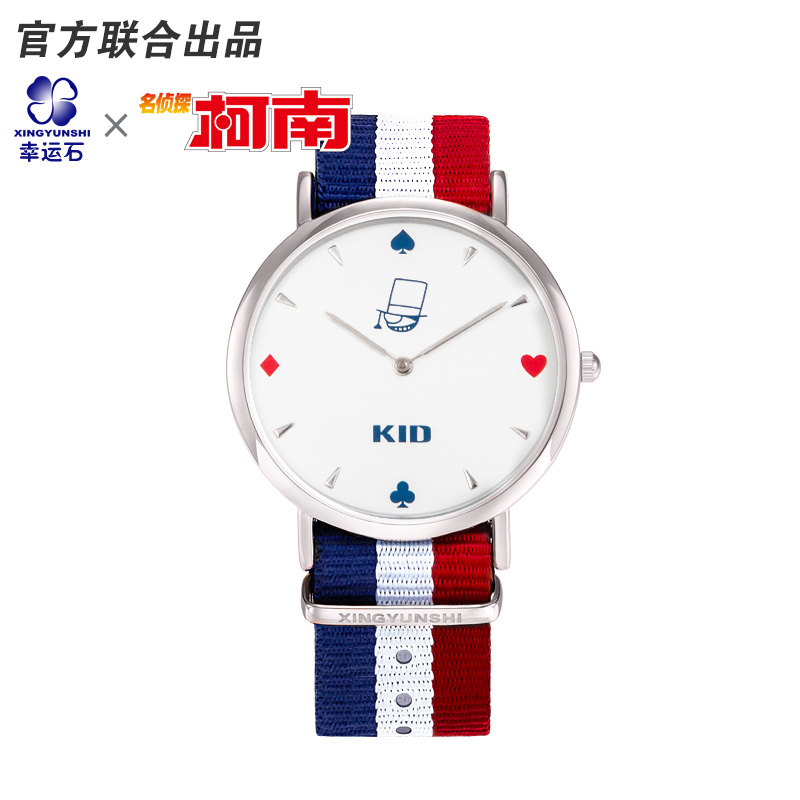 Detective Conan anime ultrathin quartz watch