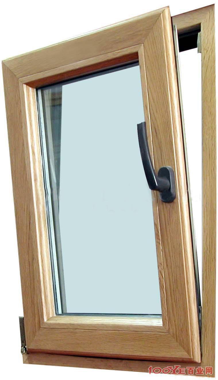 Ventanas de aluminio color madera ventana aluminio color - Puertas de aluminio color madera ...