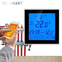 Smart house Wifi programable APP inteligente agua calefacción interruptor de temperatura del termostato controlador para piso caliente