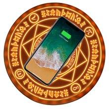 Universal Magic Circle Wireless Charger Qi Wireless