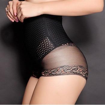 LOBEIOK Hot body Shaper postpartum Control Panties strap waist trainer corset slimming Belt bodysuit women corrective underwear 3