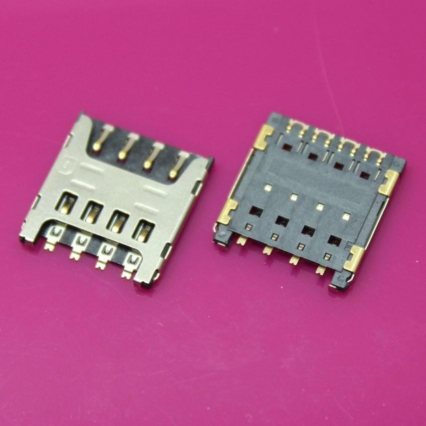 YuXi 100pcs/lot Brand For Huawei Y625 Y625-U32 Honor 3C HOL t00 U00 T10 U10 Sim Card Reader Tray Holder Connector Socket Slot