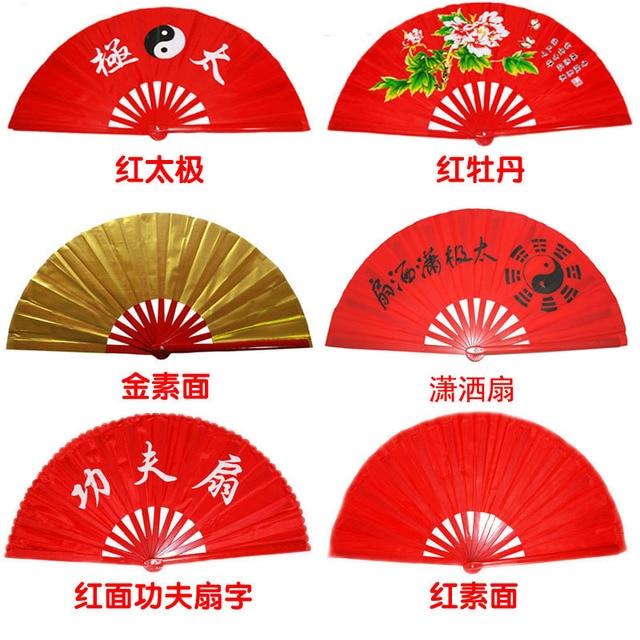 Красный пластик/бамбук fantaiji/Taichi вентилятор кунг-фу кольцо производительность вентилятора Танцы вентилятор