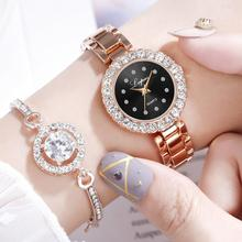 Watches For Women Jewelry Luxury Diamond Rose Gold Steel Belt Watch Fashion Quartz Watch Bracelet Set For Lady Gift reloj mijer new fashion lady diamond business steel belt quartz watch