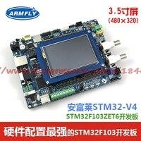 Free Shipping STM32F103ZE Development Board V4 EmWin UCOS FreeRTOS RTX Oscilloscope