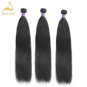 Bosin Grade 10A straight  Virgin Hair Human Hair Weave Bundles Hair Extension