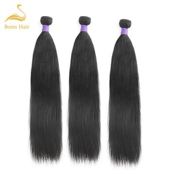 Bosin hair Straight Hair Bundles brazilian Human Hair Bundles  brazilian  Virgin Hair