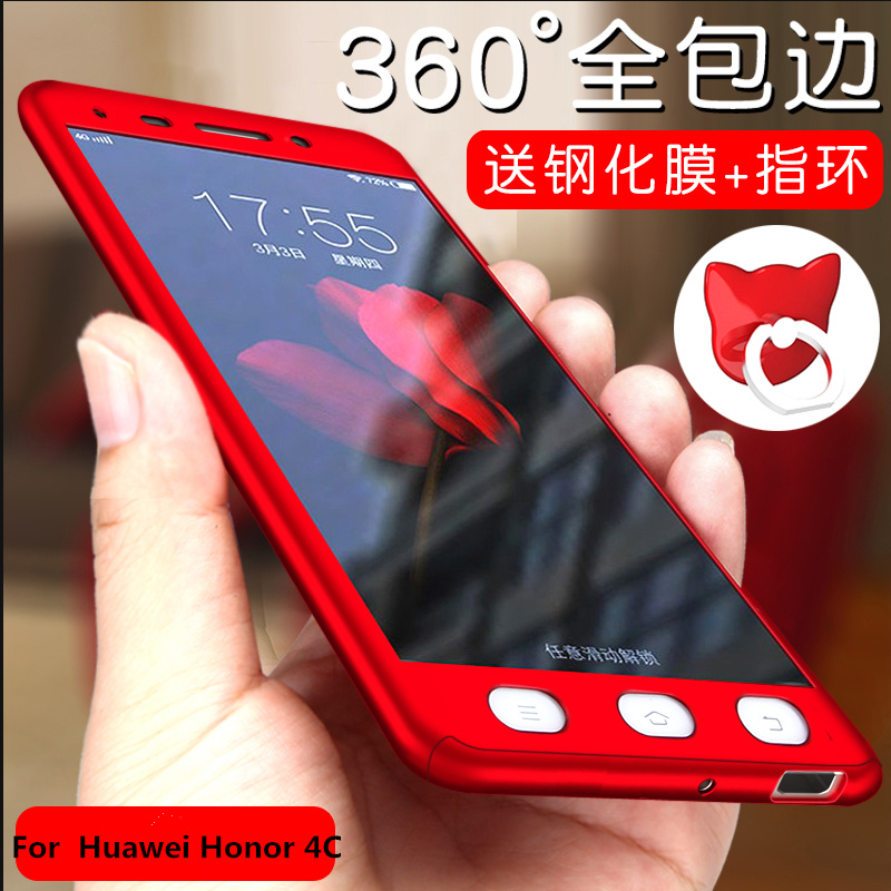 For Huawei Honor 4C Case 5.0Original 360 Degree Full Cover Luxury PC Protective Cover For Huawei Honor 4C Phone Case+Glass Film ...
