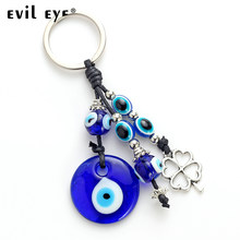Evil Eye FREE SHIPPING 2018 Fashion Alloy Clover Shape Charm Car Keychain Jewelry Pendant With BULE EVIL EYE BEAD EY4733(China)