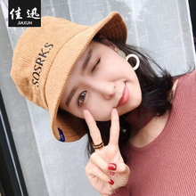 Hat Female Autumn and Winter Corduroy Fisherman's Hat Korean version of Yusufeng Leisure  embroidery basin hat wholesale for men autumn go embroidery corduroy baseball hat