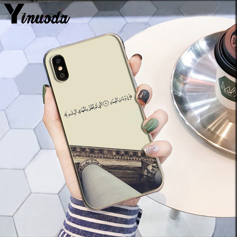Image 5 - Yinuoda arabic quran islamic quotes muslim Smart Cover Soft Shell Phone Case for Apple iPhone 8 7 6 6S Plus X XS MAX 5 5S SE XR-in Half-wrapped Cases from Cellphones & Telecommunications