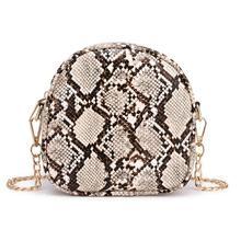 Snake Print Chain Shell Shoulder Handbags Women Crown Leather  Crossbody Bag Shopping Totes Daily Street Mini Travel