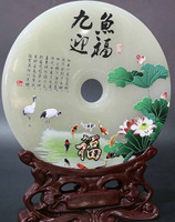 11.8 Chinese White Jade Carving Pine Greeting Guests Hill Pingan Jade Bi Nine fish greetings