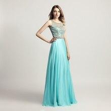Aqua Green Prom Dresses
