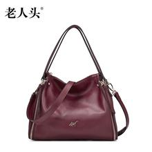 LAORENTOU2016 new high-quality fashion luxury brand hand-held diagonal package leather bag counter genuine, well-known women