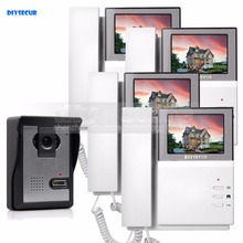 DIYSECUR Video Intercom Video Door Phone Doorbell 600TV Line Night Vision Outdoor Unit for Home / Office Security System 1 V 4