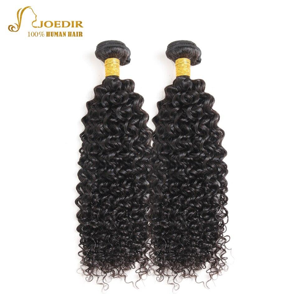 Joedir Hair Brazilian Kinky Curly Hair Weave Bundles 2 Piece None Remy Human Hair Weaving Natural Color 10-26 Inch Free Shipping